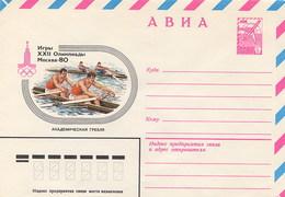 RUSSIA - Intero Postale - CANOTTAGGIO - Canottaggio