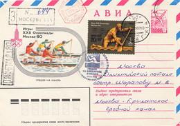 RUSSIA - Intero Postale - CANOA - Canottaggio