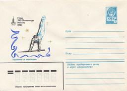 RUSSIA - Intero Postale - OLIMPYC 1980 - GINNASTICA