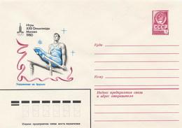 RUSSIA - Intero Postale - OLIMPYC 1980 - GINNASTICA PARALLELE