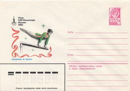 RUSSIA - Intero Postale - OLIMPYC 1980 - GINNASTICA FEMMINILE