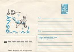 RUSSIA - Intero Postale - OLIMPYC 1980 - GINNASTICA - ANELLI