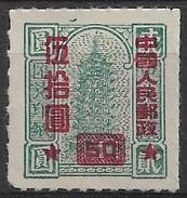 CHINE 1951 - Timbre Fiscal N°912 - Neuf - 1949 - ... République Populaire