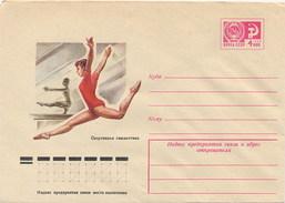 RUSSIA - Intero Postale - GENNASTICA FEMMINILE TRAVE
