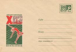 RUSSIA - Intero Postale 1966  - GINNASTICA FEMMINILE - CORPO LIBERO