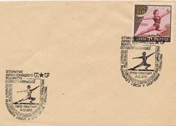 RUSSIA - FDC 1960 - OLIMPYCS ROMA - GINNASTICA FEMMINILE
