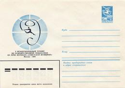 RUSSIA - Intero Postale - OLYMPICS 1984 - GINNASTICA FEMMINILE