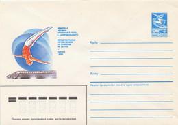 RUSSIA - Intero Postale - GINNASTICA