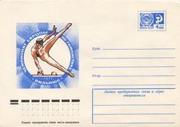 RUSSIA - Intero Postale - GINNASTICA - VOLTEGGI CAVALLO MANIGLIE