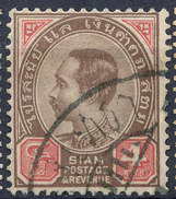 Stamp THAILAND,SIAM  1889 4a Used Lot#28 - Tailandia