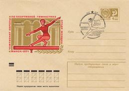 RUSSIA - Intero Postale - GINNASTICA FEMMINILE - SBARRA