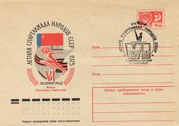 RUSSIA - Intero Postale - GINNASTICA  PARALLELE