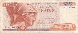 GRECE   200 Drachmai   8/12/1978   P. 200a - Grèce