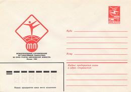RUSSIA - Intero Postale - GINNASTICA  1984