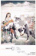 Art - HONGYUAN GRASSLAND (Tibetan Woman With Yaks), Chinese Painting Of ZHANG Sanshi - Tibet