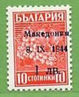 MiNr.1 Xx Deutschland Besetzte Gebiete II.WK Mazedonien - Bezetting 1938-45