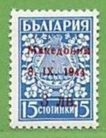 MiNr.2 Xx Deutschland Besetzte Gebiete II.WK Mazedonien - Bezetting 1938-45