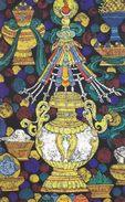 Art - Valuable Bottle Of Bkra-shis-rtags-brgyad, Jampa (Tibetan Woodcut) Of Shangji Zuoma - Tibet