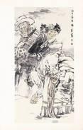 Art - Tibetan Pilgrims, Chinese Painting Of LI Zhenliang - Tibet