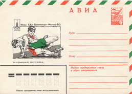 RUSSIA - Intero Postale - MOSCA  OLIMPYCS 1980 - LOTTA - Lotta