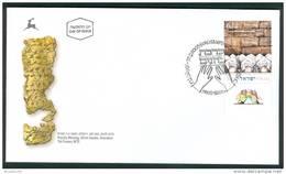 Israel FDC - 2005, Philex Nr.1839,  Mint Condition - FDC
