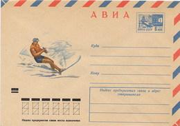 RUSSIA  - Intero Postale - 1966 - SCI NAUTICO