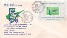 Turkish Cyprus 1979 FDC The Landing Of Turkish Forces Souvenir Sheet (T13-8) - Cyprus (Turkey)