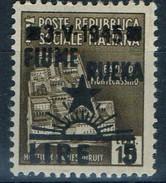 PIA - ITALIA - Occupazione Jugoslava Di Fiume - 1945 : Francobolli D'Italia Sovrastampati   - (SAS  16)