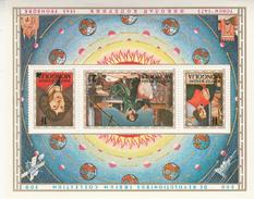1973 Mongolia Copernicus Sheet Of 3  MNH