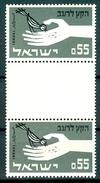 Israel - 1963, Michel/Philex No. : 282,  - TETE-BECHE PAIR - MNH - *** - Full Tab - Hojas Y Bloques