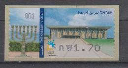 ISRAEL 2010 SIMA KLUSSENDORF ATM JERUSALEM KNESSET JERUSALEM - Viñetas De Franqueo (Frama)