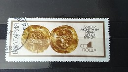 RARE 1 STOTINKI 1971 BULGARIA GOLD COINT KING IVAN ASEN II 1218-1241 USED STAMP TIMBRE - Used Stamps
