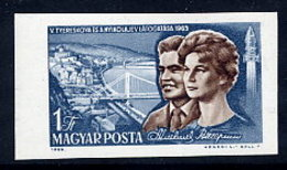 HUNGARY 1965 Visit Of Astronauts Imperforate MNH / **.  Michel 2123B - Hungary