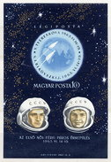 HUNGARY 1963 Vostok 5 And 6 Space Flights Imperforate Block MNH / **.  Michel Block 38B - Blocks & Sheetlets