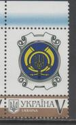 UKRAINE, 2016, MNH, PERSONALIZED STAMP, COAT OF ARMS, 1v - Stamps
