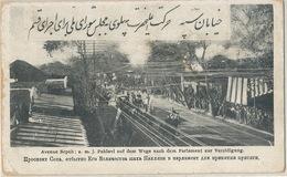 Avenue Sepah S.M. J. Pahlavi Auf Dem Wege Nach Dem Parlament Zur Vereidigung - Iran