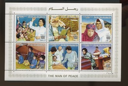 1985 LIBYA  Kadafi Et Son Peuple  1715/20 Neuf ** - Libia