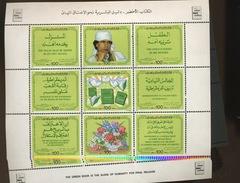 1985 LIBYA  Kadafi Et Ses Principes  1686-94  Neuf ** - Libia