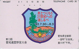 Télécarte Japon / 290-29102 - SCOUTISME - SCOUTING - HIYOSHIBARA - SCOUT Japan Phonecard - PFADFINDER TK - 150 - Advertising