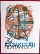 Kazakhstan  1992 OP Rocket Of Soviet Stamps Imperfor.  SPACE 1 V  MNH