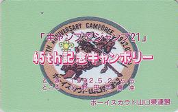 Télécarte Japon / 110-011 - SCOUTISME - SCOUTING - BOY SCOUT CAMPOREE * ONE PUNCH * Japan Phonecard - PFADFINDER TK 151 - Advertising
