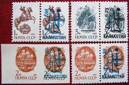 Kazakhstan  1992 OP Rocket Of Soviet Stamps  SPACE  4 V  + Labels  MNH