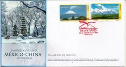 MEXIQUE-CHINE, émission Conjointe (Volcan Popocatepetl 5426 M & Minya Konka De Chine 7556 M)  FDC Officiel Mexico  2007