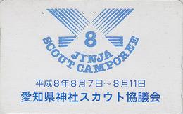 Télécarte Japon / 110-011 - SCOUTISME - SCOUTING - JINJA SCOUT CAMPOREE - Japan Phonecard - PFADFINDER TK 155 - Advertising