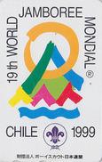 RARE Télécarte Japon / 110-016 - SCOUTISME - SCOUTING -  MONDIAL SCOUT JAMBOREE In CHILE - Japan Phonecard - 156 - Advertising