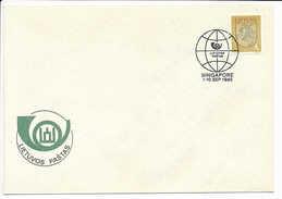 SC Special Cancellation Philatelic Exhibition Singapore - 1-10 September 1995