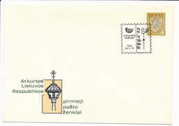 SC Special Cancellation Philatelic Exhibition Riga '95 Latvia - 8-10 September 1995
