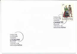 SC Special Cancellation World Philatelic Exhibition China '99 Beijing Peking - 21-30 August 1999