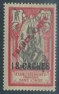 French India     1941   Sc#114  18ca   MLH*   2016 Scott Value $16 - India (1892-1954)