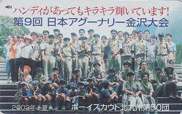Télécarte Japon / 110-016 - SCOUTISME - SCOUTING - BOY SCOUT Japan Phonecard - PFADFINDER Telefonkarte - 166 - Characters